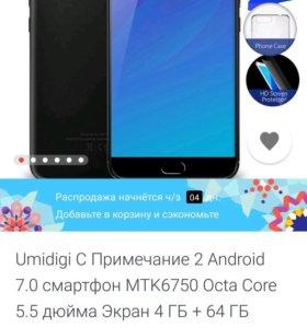 Смартфон Umidigi C note 2