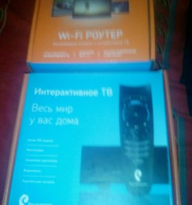 Интерактивное ТВ + Wi-Fi