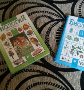 Учебники 8-9кл