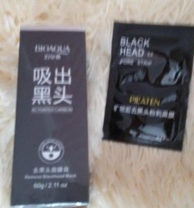 черные маски в тюбике и одноразовые