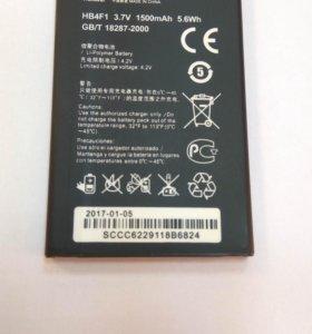 Аккумулятор для Huawei U8800H Ideos X5
