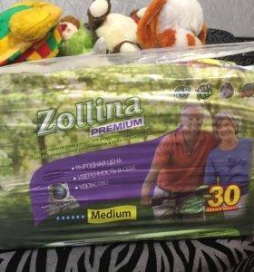 Памперсы для взрослых 10 упаковок