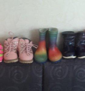 Обувь для девочки пакетом 20-23 размер