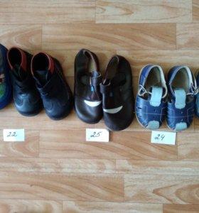 Детская обувь по 120 рублей