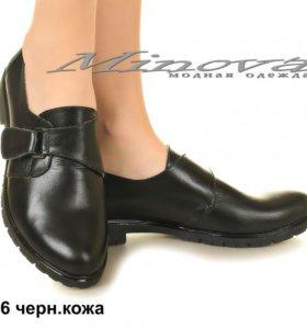 Туфли новые 41 р-р