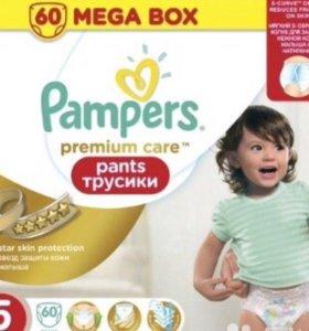 Pampers Premium Care трусики 5 и Pampers трусики 5