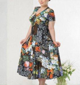 Платье 64 р-р новое