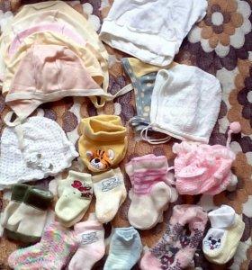 Носки и чепчики