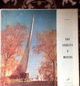 Стереофонические пластинки концерт 1972 г (6 шт)