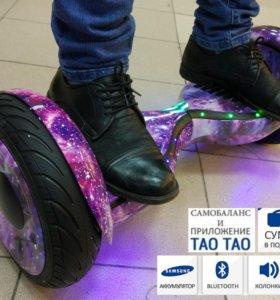 Модный гироскутер 10,5 Balance ТаоТао
