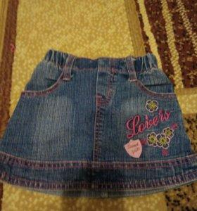 Юбка джинсовая модная