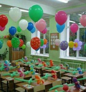 Гелиевые шары. Фигуры из шаров