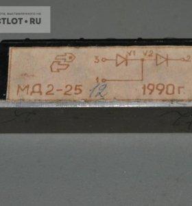 Силовой модуль МД2-25-12. Новый. С хранения.
