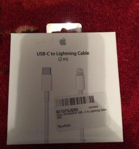 Кабель интерфейсный Apple lighting to USB-C