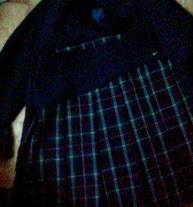 Срочно!       Пиджак + юбка+брюки