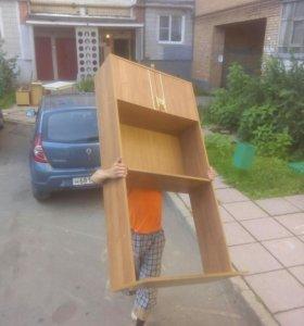 Грузоперевозки ,грузчики ,сборка мебели.