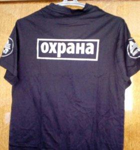 НОВАЯ футболка ОХРАНА  хлопок