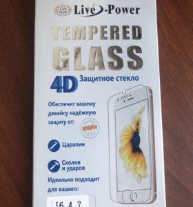 Защитные стекла на айфоны 5,6 и 7