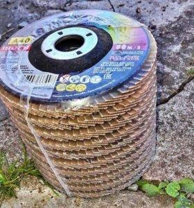 Шлифовочный диски