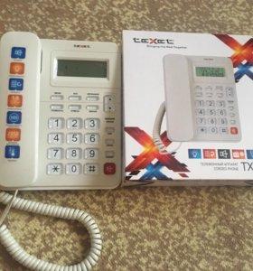 Новый домашний телефон
