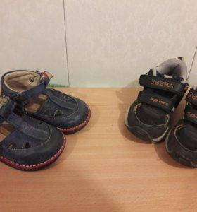 Обувь 20-22