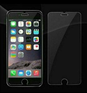 Защитные стекла на все виды  Apple iPhone