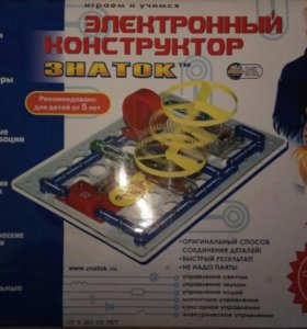 """Электронный конструктор ,,Знаток"""" 180 схем."""