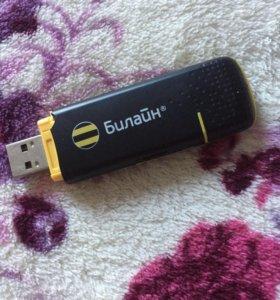 USB Модем •Билайн•