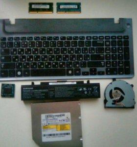 Комплектующие для ноутбука (смотреть ниже)