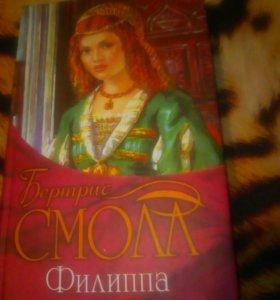 Книги 20 шт