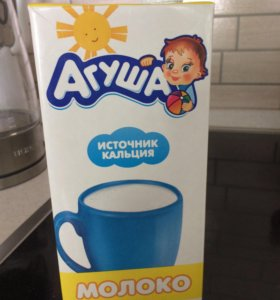 Агуша молоко 1 л
