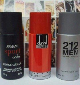 Дезодорант мужской