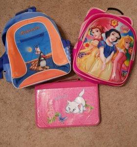 Три рюкзака и цветная папка на ручке!