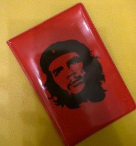 Обложка на паспорт Че Гевара