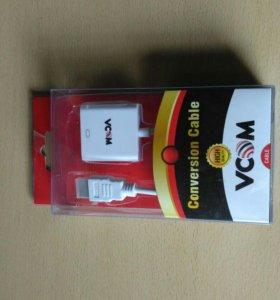 Кабель-переходник HDMI(M) —> VGA(F)