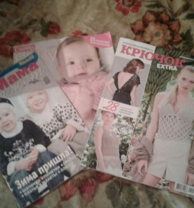 Журналы для вязания