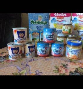 Детское питание, мясные пюре