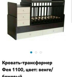 Детская кроватка-трансформер с комодом и маятником