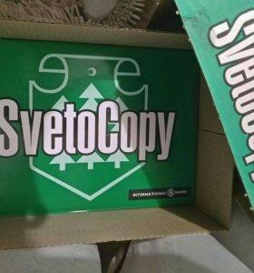 Бумага А4 SvetoCopy для принтера и ксерокса.