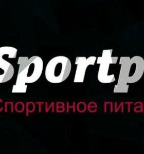 Sportpit