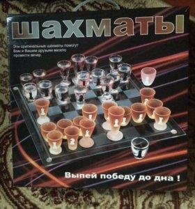 Шахматы,алкошахматы,пьяные шахматы.новые
