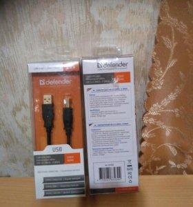 Компьютерный кабель USB 2.0 A - B