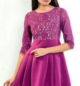Нарядное платье 46-48 размер