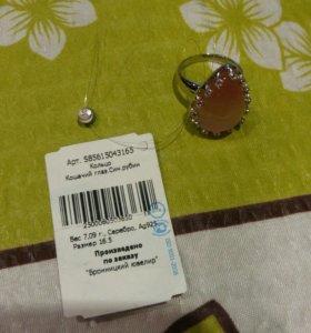 Новое серебрянное кольцо с биркой