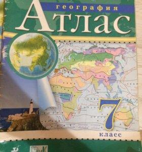 Атлас за 7 класс