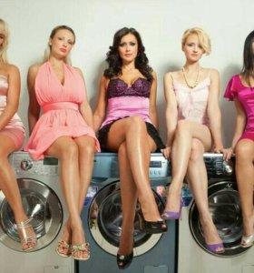 Ремонт стиральных машин и стирального оборудования