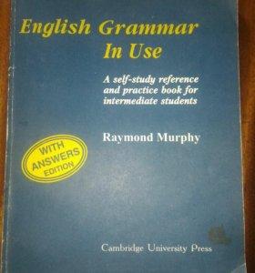 Учебник по английскому Murphy