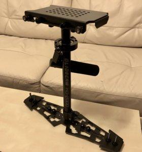 Ручной стабилизатор Glidecam HD 2000