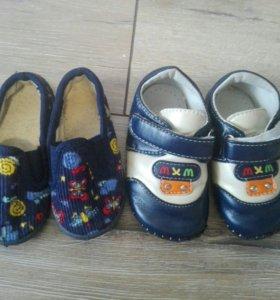 Обувь на мальчика р 20, 21, 22