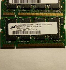 Память для ноутбука pc2700, 2*256мб